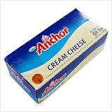 ニュージーランド産/アンカークリームチーズ【1kg】【ANCHOR】チ-ズ【冷蔵のみ】【D+2】※10kg以上の購入で2個口となります。