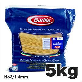 スパゲッティ イタリア