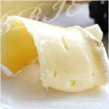 フランス産:ブリーチーズホール(リュースティック)【約1kg】【冷蔵のみ】【D+2】