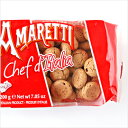 イタリア産:パオロ ラッツァローニ アマレッティ (クッキー)
