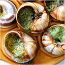フランス産 エスカルゴ ア ラ ブルギニヨン 30粒入 (バター入りエスカルゴ)【冷凍のみ】