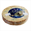 イギリス産 スティルトン チーズ 【約2.25kg】【8,600円(税別)/kg単価再計算】【冷蔵/冷凍可】【D+2】