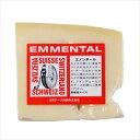 【朝のチーズバイキング】エメンタール【約80g】【冷蔵/冷凍可】【D+2】