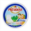 【朝のチーズバイキング】プレジデント8P【17.5g×8個】【冷蔵/冷凍可】【D+2】