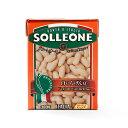 イタリア産:ファジョリーニ(白インゲン豆)(豆類)【400g】【常温/全温度帯可】【D+0】