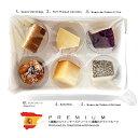 『熟成part3』スペインチーズ限定のプレミアム!5種類チーズと1種類ドライフルーツのチーズ 詰め合わせ!ワインとの相性の食べ比べにどうですか? マンチェゴやイディアサヴァル サンシモンなどなど珍しい・・・