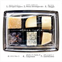 【送料無料】イタリアチーズを限定したアソートセット!パルミジャーノレッジャーノ グランペコリーノ ゴルゴンゾーラDOP等々全5種類のチーズセット+ドライフルーツ...