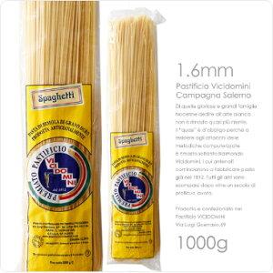 カンパーニャ サレルノ ティフィーチョ・ヴィチドーミニパスタスパゲッテーニ
