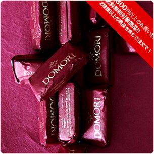バレンタイン ドモーリ ジャンドゥイオッティ イタリア チョコレート
