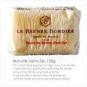 有塩バター フランス/ブルターニュ産:ボルディエ氏の