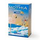 モティア サーレ インテグラーレ グロッソ (粗塩)(食塩)