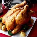 【クリスマス直前発送限定!】ガーベルデリカテッセンさんが作り上げたコラーゲンタップリのスモークチキン【約1.2kgサイズ】【冷蔵/冷凍発送可】【gab】【D+R】