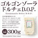 イタリア産/ゴルゴンゾーラ ドルチェ DOP 【約300g】【ナチュラルチーズ ブルーチ