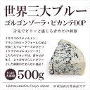 【チーズ】1000年の歴史を持ち世界三大ブルーチーズの1つに君臨するチーズ ゴルゴンゾ