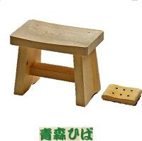 青森ヒバ風呂椅子【大】と石鹸置きのセット