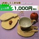 野菜ボード 《りんご 》[200×150×厚さ約15mm]メール便