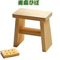 青森ヒバ風呂椅子【特大】と石鹸置きのセット