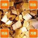 青森ヒバチップ 6,3L(約1kg)×2袋 消臭,防虫, 芳...