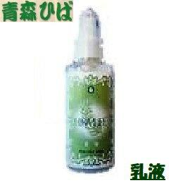 ひばの森 乳液(100ml)和の香り