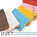 ショッピングスウェード DUCT ダクト イタリアレザー/スウェード パスケース dc14s015 CS-240:ダークブラウン/ブルー/レッド/ピンク/イエロー/ホワイト