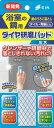 RoomClip商品情報 - ダイヤモンドパッド強力ダイヤ研磨 浴室の鏡の水垢取り ガラス、陶器用クリーナー【郵便送料無料】