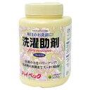 ハイベック 洗濯助剤 抗菌、柔軟効果 洗浄力アップ