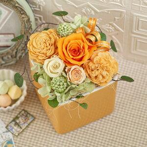 日比谷花壇 プリザーブド アーティフィシャルアレンジメント フラワー キューブ オレンジ ラッピング