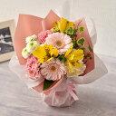 日比谷花壇   ペットのお供え用 供花 そのまま飾れるブーケ「お花に想いを託して」 供花