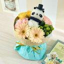 日比谷花壇  花束 そのまま飾れるブーケ「しあわせぱんだ」 ギフト プレゼント 誕生日 記念日