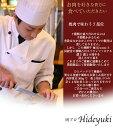 ◆贅沢◆◆飛騨牛7部位食べづくし◆豪華焼肉アソートセット【稀少部位入】【あす楽】