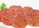 桃太郎トマトジュース 有限会社マルオリ 岐阜県 飛騨高山で育った完熟桃太郎トマト100%、無塩で仕上げたジュース
