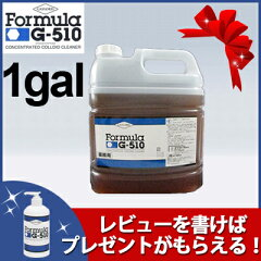 Formula��-510�ե����ߥ�饸���ե����֥ƥ�1�����