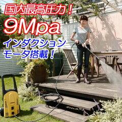 ヒダカ高圧洗浄機HK-189050Hz/60Hz別【ケルヒャー高圧洗浄機】をご検討中の方へオススメ!