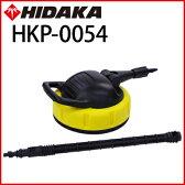 ヒダカ テラスクリーナー TC280F  (HKP-0054)(81K123JP)