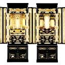 金仏壇・光明 48-15号【仏壇】【金仏壇】随所に蒔絵が施され本願寺派、大谷派の東西にしっかり合わせて造られた本格派も納得の金仏壇。48号サイズでどんな部屋にも合わせやすいサイズです