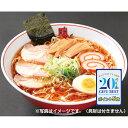 【送料無料】高山ラーメン(2人前×2)1000円ぽっきり!(pkl)