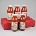 ショッピングトマトジュース 【送料無料】 ありがとうファーム 農薬を使わない トマトジュース 180ml 瓶 5本セット 贈答にも(北海道・沖縄・離島を除く)ギフト プレゼント 御礼 お礼 誕生日 御祝い お祝 贈答品 内祝