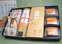 つちやの銘菓選2 柿の和菓子セット