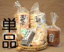 昔ながらの手作りの素朴な味飛騨高山・三駒屋の伝統駄菓子