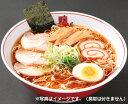 高山 ラーメン 飛騨高山板蔵ラーメン(2人前×5袋)(2000円ぽっきり)(pkl)