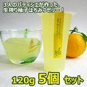 ゆずはちみつゼリー 上之保産柚子使用 柚子ゼリー 120g 5個セット