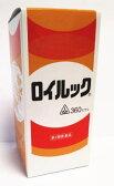【第2類医薬品】ロイルック(360P×2箱)【【送料無料】【smtb-KD】【RCP】【5】