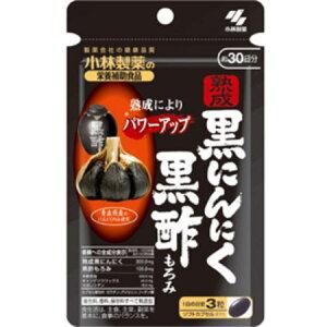 小林製薬 熟成黒にんにく黒酢もろみ 90粒 6個セット