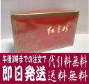 【あす楽】紅豆杉茶 こうとうすぎちゃ タキサス(2g×30包)【送料無料】【10】紅豆杉 紅豆杉茶