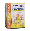 クエン酸&アミノ酸補給 トップウィナー 30包 2個セット【送料無料】スカイ・フーズ