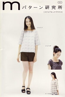 ■ m pattern research laboratory ■ ladies for square neck blouse:m110