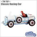 【ダルトン】DULTON ティントイ(MS507 クラシックレーシングカー)Tin Toy Classic racing car/レトロ ブリキ トーイ 車 オモチャ おもちゃ 昔 懐かしい アメリカン雑貨
