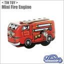 【ダルトン】DULTON ティントイ(MS261 ミニファイヤーエンジン)Mini fire engine/レトロ ブリキ トーイ 消防車 オモチャ おもちゃ 昔 懐かしい アメリカン雑貨