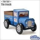 【ダルトン】DULTON ティントイ(113-291 ティントラック)Tin truck/レトロ ブリキ トーイ 車 小物入れ オモチャ おもちゃ 昔 懐かしい...