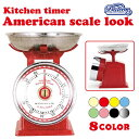 RoomClip商品情報 - 【ダルトン】DULTON キッチンタイマー アメリカンスケール ルック[100-175]KITCHEN TIMER AMERICAN SCALE LOOK/アメリカンスケールルック/ダルトンアメリカン雑貨